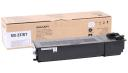 Toner Sharp AR-6020 6023 6026 6031 MX-237GT 20k